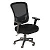 High Back Mesh Executive Office Chair