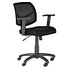 Petite Mesh Back Office Chair
