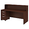 72W Reception Desk with Shelf and Mobile File Cabinet
